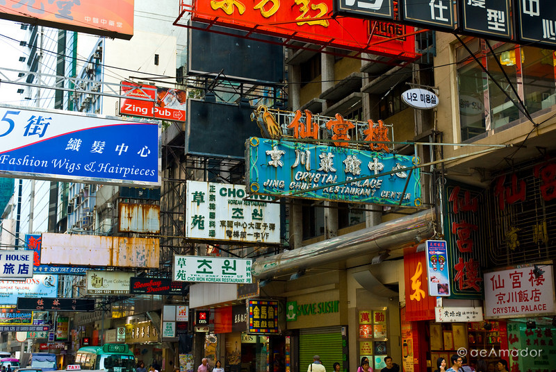 aeamador©-HK08_DSC0076      Hong Kong. Kowloon. Tsim Sha Tsui. Though not to be compared with what you find in Hong Kong island, it is quite a vibrant and lively city. People fill up the streets and sidewalks day and night for shopping, entertainment and more. Signs make a great show, especially at night, giving vibrancy and character to the city.