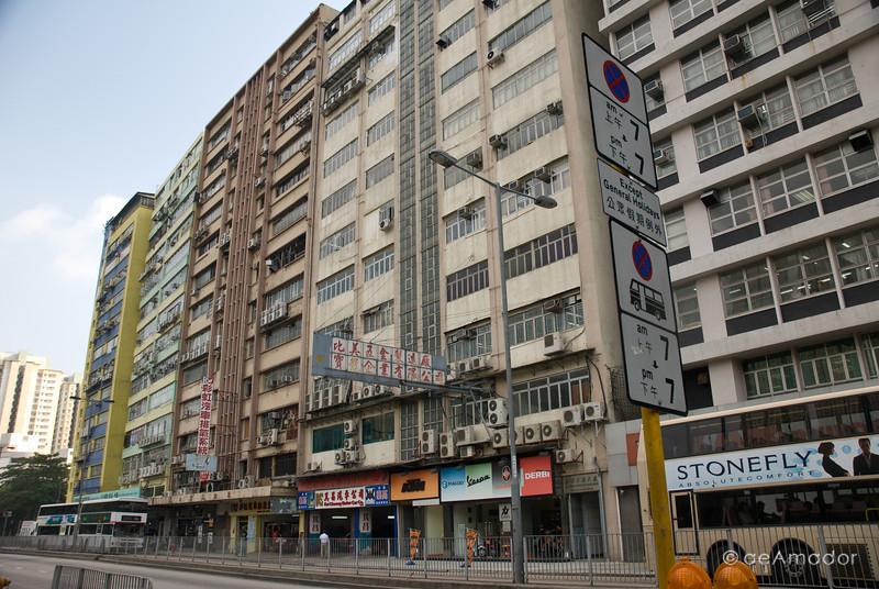 aeamador©-HK08_DSC0117      Hong Kong. Kowloon. San Po Kong.