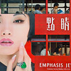 aeamador©-HK08_DSC0076  Hong Kong, downtown area, near ifc tower. I was very impressed by the affluence evidenced in this area. Hong Kong is quite a chic and fine place.<br /> The Hong Kong trolley or tram. They are all different because they are moving ad billboards.
