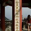 aeamador©-HK08_DSC0138. Hong Kong. Victoria Peak.<br /> Can anyone translate?