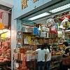 aeamador©-HK08_DSC0255     Saukiwan market. Saukiwan, Hong Kong island.