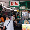 aeamador©-HK08_DSC0215  At or near Stanley Market, Hong Kong. This is where the tourist buy their stuff and hang around. You see locals too.<br /> Locals rather eat here, it reminds me of my homeland (Puerto Rico).