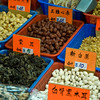 aeamador©-HK08_DSC0250     Saukiwan market. Saukiwan, Hong Kong island.