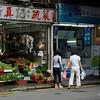 aeamador©-HK08_DSC0038      Hong Kong. Kowloon. Tsim Sha Tsui.
