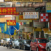 aeamador©-HK08_DSC0017      Hong Kong. Kowloon. Tsim Sha Tsui. Though not to be compared with what you find in Hong Kong island, it is quite a vibrant and lively city. People fill up the streets and sidewalks day and night for shopping, entertainment and more. Signs make a great show, especially at night, giving vibrancy and character to the city.