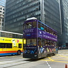 aeamador©-HK08_DSC0063  Hong Kong, downtown area, near ifc tower. I was very impressed by the affluence evidenced in this area. Hong Kong is quite a chic and fine place.<br /> The Hong Kong trolley or tram. They are all different because they are moving ad billboards.