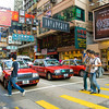 aeamador©-HK08_DSC0073      Hong Kong. Kowloon. Tsim Sha Tsui. Though not to be compared with what you find in Hong Kong island, it is quite a vibrant and lively city. People fill up the streets and sidewalks day and night for shopping, entertainment and more. Signs make a great show, especially at night, giving vibrancy and character to the city.