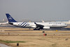 "VQ-BCQ Airbus A330-343X c/n 1058 Beijing-Capital/ZBAA/PEK 08-11-12 ""Skyteam"""