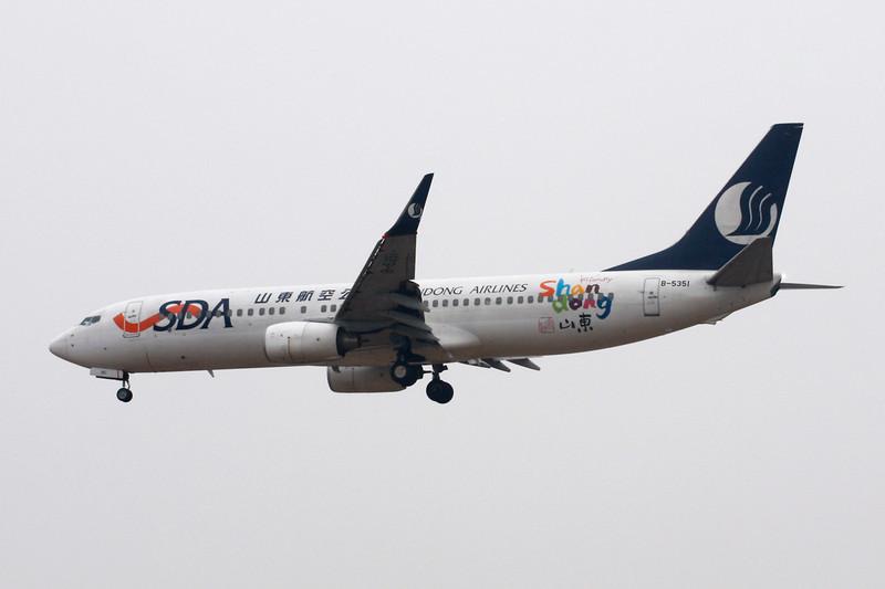 """B-5351 Boeing 737-85N """"Shandong Airlines"""" c/n 36194 Beijing-Capital/ZBAA/PEK 10-11-12 """"Friendly Shandong"""""""