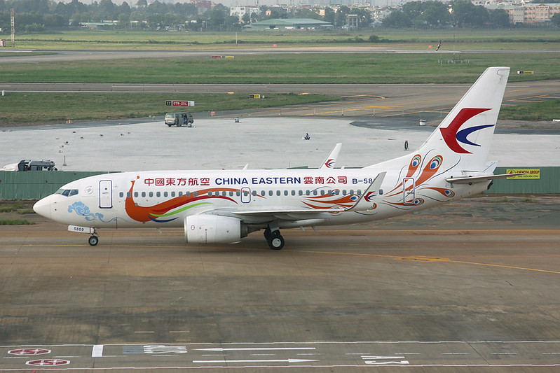 "B-5809 Boeing 737-79P c/n 39729 Ho Chi Minh City/VVTS/SGN 08-12-17 ""Peacock"""