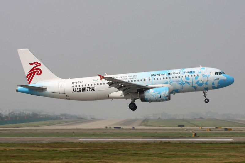 """B-6749 Airbus A320-232 c/n 5633 Guangzhou/ZGGG/CAN 14-11-12 """"Summer Universiade Shenzhen"""""""