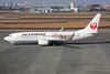 "JA330J Boeing 737-846 c/n 35359 Miyazaki/RJFM/KMI 13-01-14 ""30 Years Tokyo Disney Resort"""