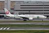 "JA8984 Boeing 777-246 c/n 27651 Tokyo-Haneda/RJTT/HND 20-10-17 ""Bio Diversity"""
