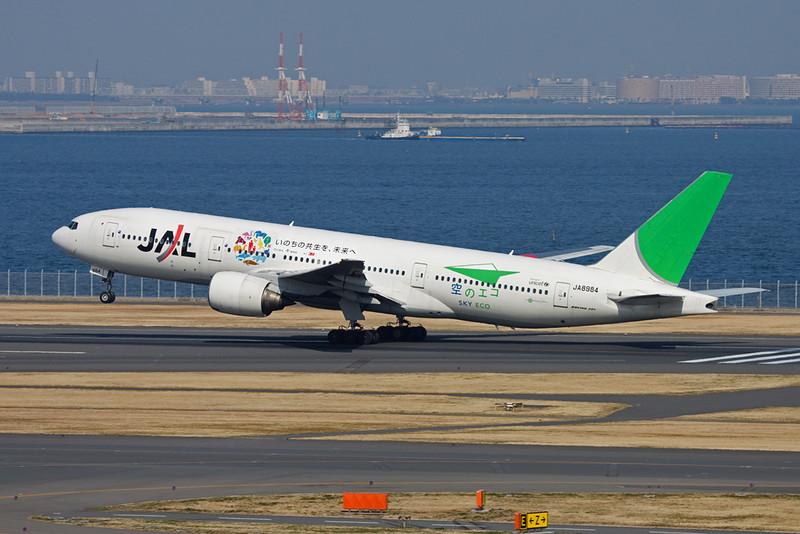 """JA8984 Boeing 777-246 c/n 27651 Tokyo-Haneda/RJTT/HND 26-02-11 """"Sky Eco"""""""