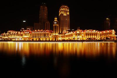 Jinwan Plaza