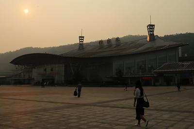 Zhangjiajie Train Station