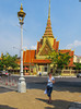 The Supreme Court building in Phnom Penh, Cambodia.