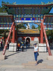 A typical oriental entrance gate to Beihai Park in Beijing, China.
