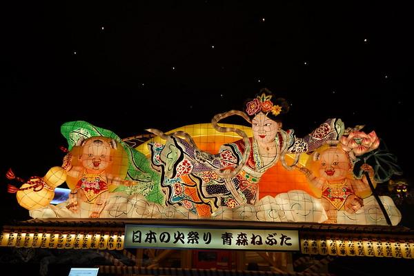 Float for Aomori Street Parade