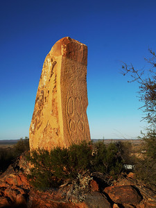 Broken Hill Sculptures / Living Desert