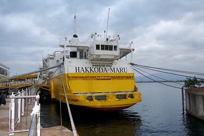 Ferry Boat in Aomori