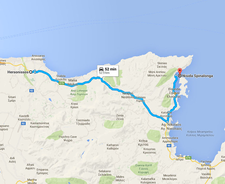 To get to Spinalonga, we drove ~45 minutes to Elouda, then took a ferry. The ferry ride is about 30 minutes.