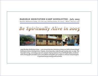 2005 BGC Camp Album