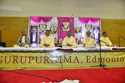 Guru Purnima 2014 Jul 11 (Pro)