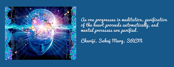 As one progresses in meditation, purification of the heart proceeds automatically, and mental processes are purified.  Chariji, Sahaj Marg, SRCM  In our Sahaj Marg system, all that you are asked to do is to sit comfortably, close your eyes and do this meditation. My Master states that as one progresses in meditation, the body acquires for itself a posture of repose and tranquility which it can hold for the length of time necessary, and therefore, asana becomes established in a natural manner. Similarly, as meditation progresses, our experience testifies to the fact that breathing slows down and assumes a natural cycle, natural to that state of existence, and so pranayama becomes established.  Under my Master's direction, as the pupil progresses in meditation, purification of the heart proceeds automatically and mental processes are purified, which in turn results in pure action, and therefore yama and niyama, the first two stages of Patanjali's yoga, also become established naturally.  As yet another result of meditation, the mind becomes used to thinking about one fixed thing, and as the mind's capacity grows, the power of concentration becomes established, and this capacity grows so that it results finally in a stage where concentration becomes natural, and thus pratyahara and dharana aspects of yoga also become established.  Thus by commencing at the seventh stage of Patanjalis' ashtanga yoga under the guidance of an able Master (i.e., one who can transmit and remove even the deepest of impressions), the earlier six stages become naturally established without any undue physical or mental effort on the part of the practicant being necessary.  In Sahaj Marg, an aspirant does not have much to do with the eighth stage, samadhi, as it follows automatically. Samadhi is a state where the human consciousness may be said to have lapsed into total quiescence. Here, a state of existence called Sahaj samadhi, or natural samadhi, is offered where, while the individual exists 