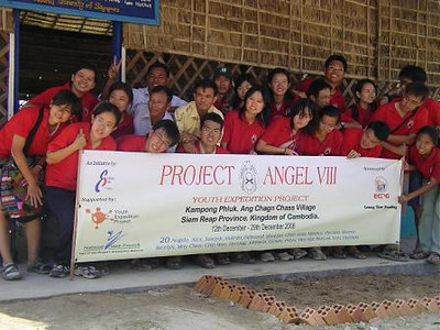 The new year of 2007 began on a happy note with a brand new classroom built by students from the University of Singapore