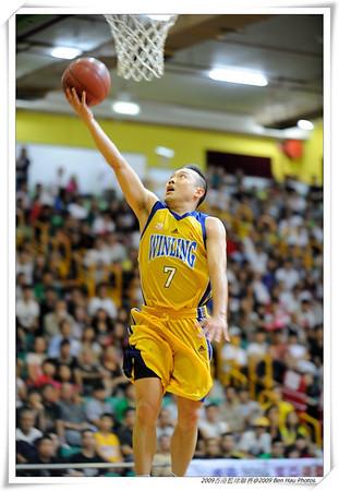 2009香港籃球聯賽-27/06/2009