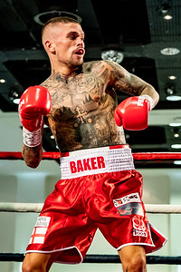 9th NOv 2019, Kane Baker vs Myron Mills, English Lightweight Title, Holte Suite, Villa Park