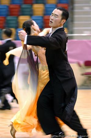 2006香港國際體育舞蹈錦標賽