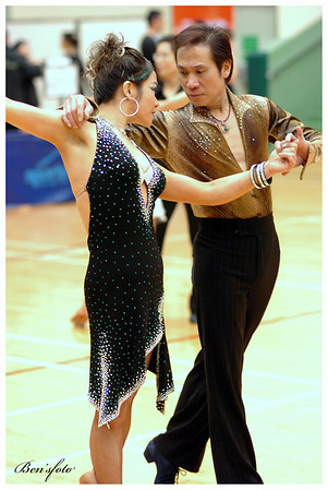 2006 Hong Kong Open DanceSport Championship 2006 香港公開體育舞蹈錦標賽