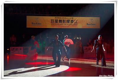 巨星舞影耀香江2011