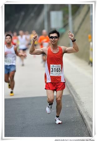 美津濃香港半馬拉松錦標賽2010