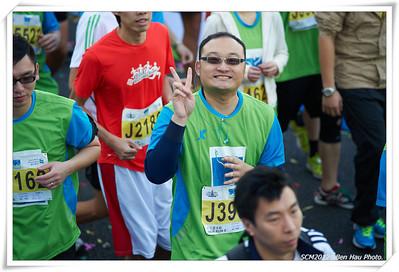 Standard Chartered Marathon 2012