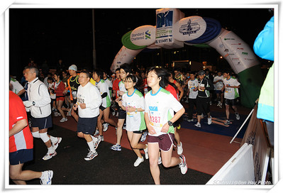 Standard Chartered Marathon 2011 渣打馬拉松