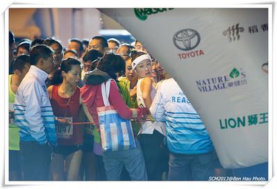 Standard Chartered Marathon 2013 渣打馬拉松