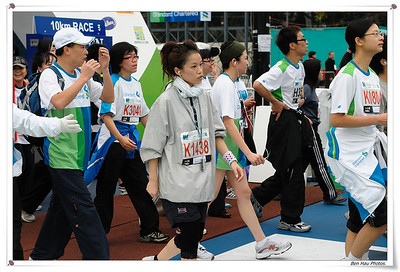Standard Chartered Marathon 2008 渣打馬拉松