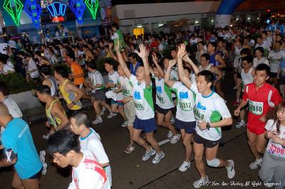 Standard Chartered Marathon 2007 渣打馬拉松