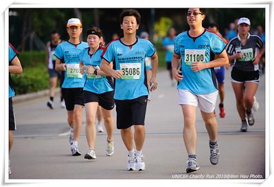 UNICEF Charity Run 2010