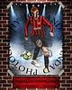 SAU17s Christmas Poster NH