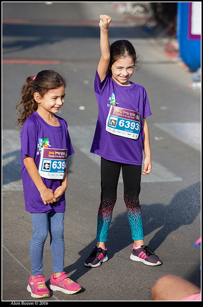 Eyal Race 2016-72 small