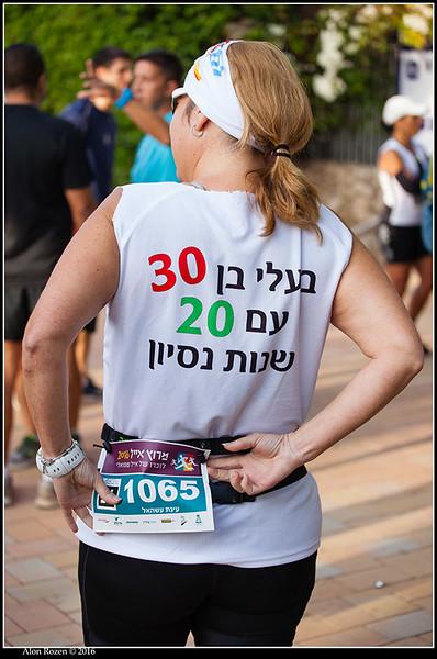 Eyal Race 2016-13 small