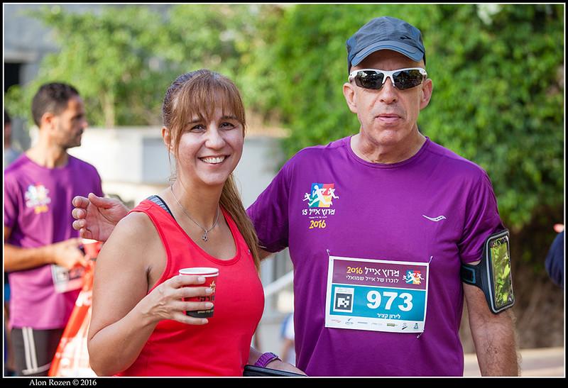 Eyal Race 2016-26 small