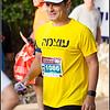 Eyal Race 2016-8 small