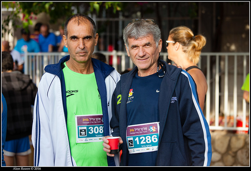 Eyal Race 2016-11 small