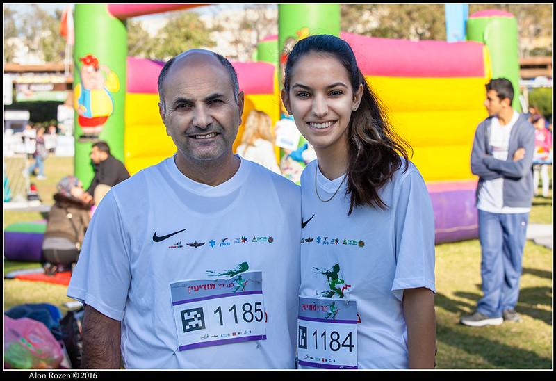 Modiin Race  2016-227 small