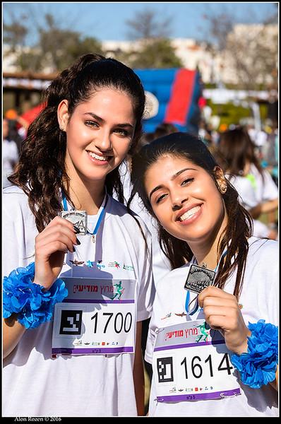 Modiin Race  2016-644 small